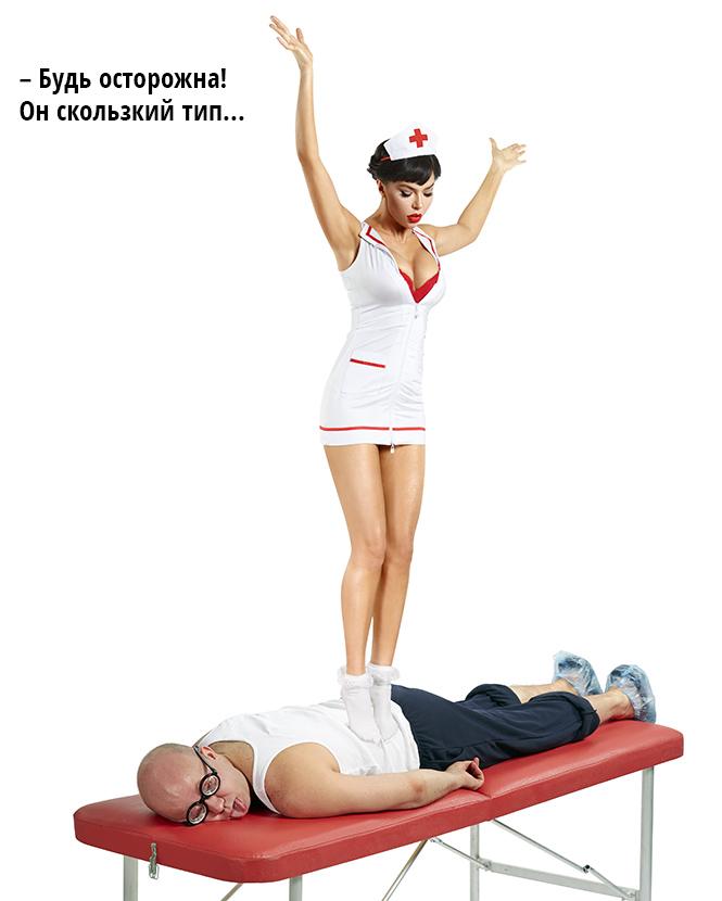 Фото №1 - Мужская консультация: остеохондроз