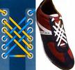 Фото №7 - 6 способов вязать шнурки: лесенкой, бабочкой, решеткой и другими поэтическими и практичными способами
