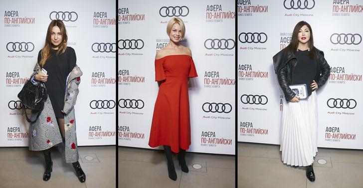 Фото №2 - Показ фильма «Афера по-английски» прошел среди иномарок Audi