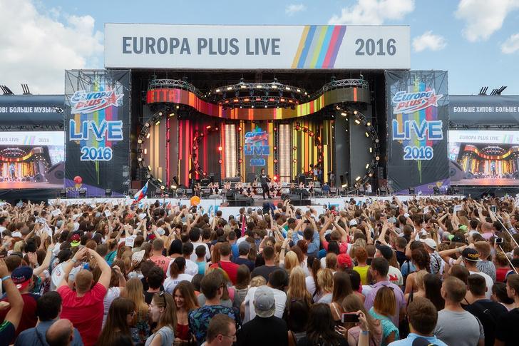 Фото №1 - Оторвись за все лето на Europa Plus LIVE 2017!