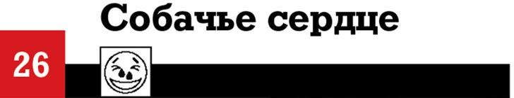 Фото №88 - 100 лучших комедий, по мнению российских комиков