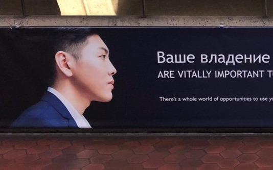 Фото №1 - ЦРУ зазывает на службу плакатом на русском (прилагаем) с позорной ошибкой