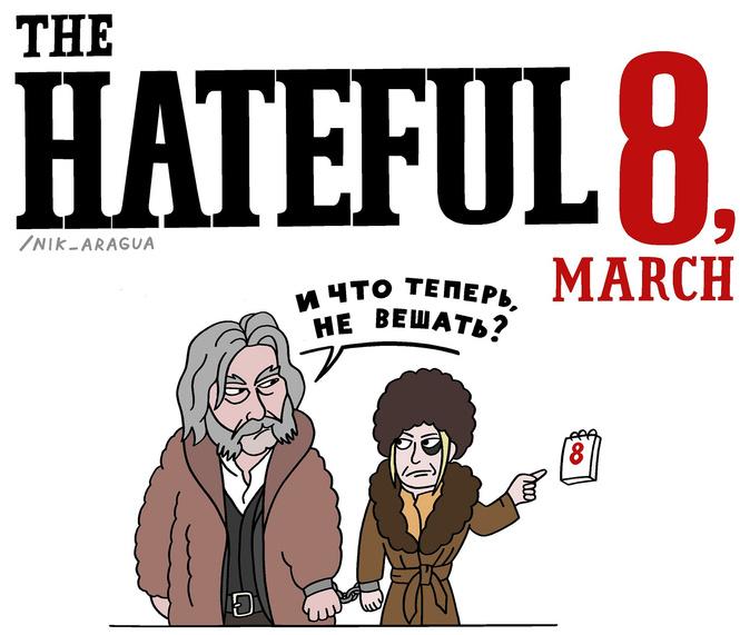 Портрет художника в ярости: остроумные карикатуры от Ник Арагуа