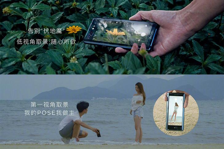 Фото №2 - Китайская компания ZTE выпустила смартфон с дисплеями с обеих сторон