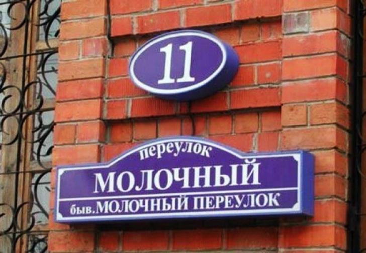 Фото №1 - Где в России самая маленькая, самая длинная и самая кривая улицы