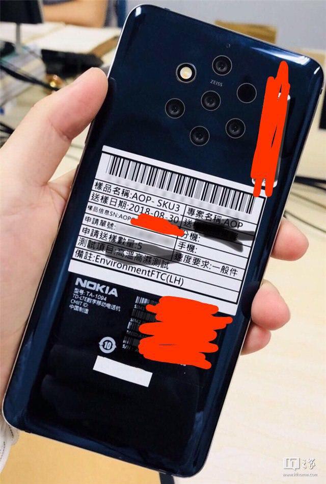 Фото №2 - Nokia готовит смартфон с 5 (пятью) камерами