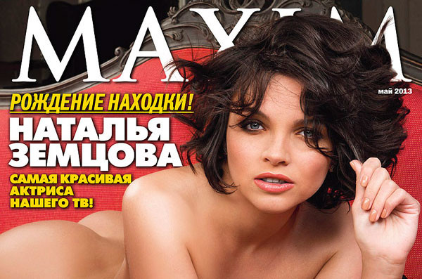 golaya-aktrisa-rossiyskih-serialov