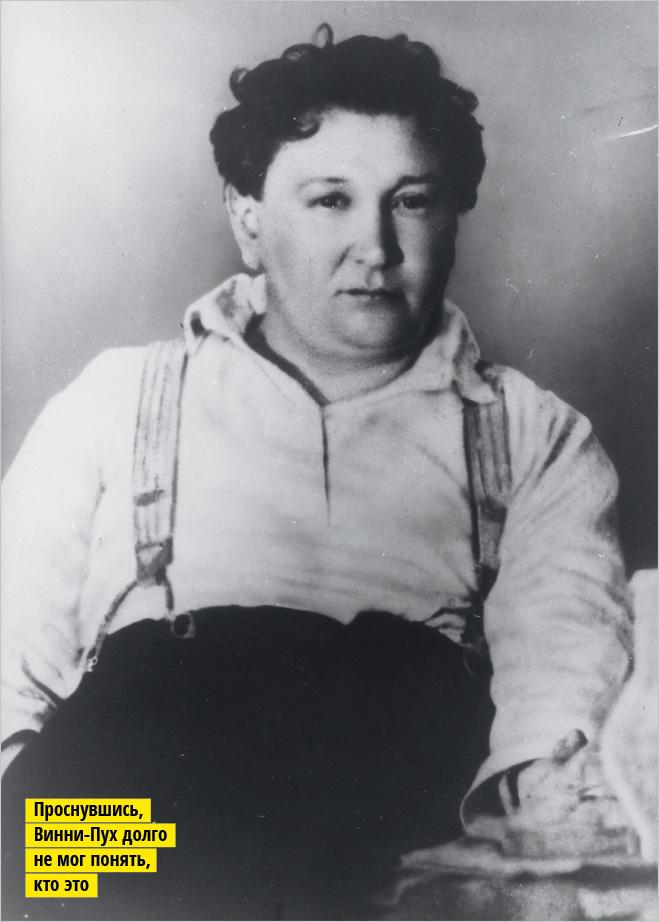 Алкогений Ярослав Гашек