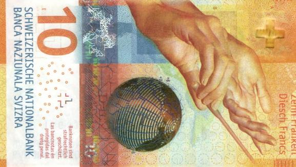 Фото №1 - Самые красивые банкноты мира (ГАЛЕРЕЯ)