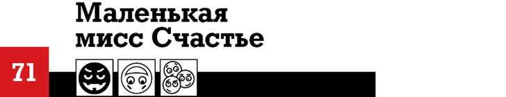 Фото №43 - 100 лучших комедий, по мнению российских комиков
