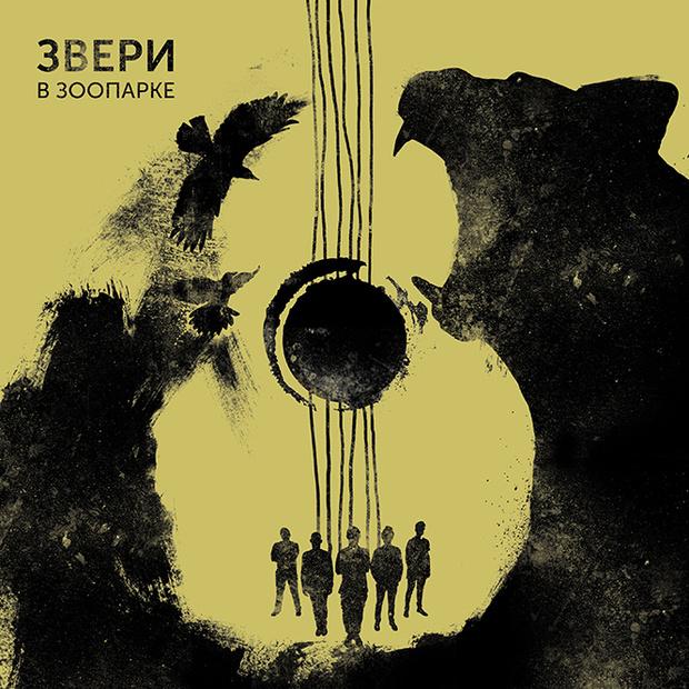 Фото №8 - Новый альбом Gorillaz и другие главные музыкальные новинки