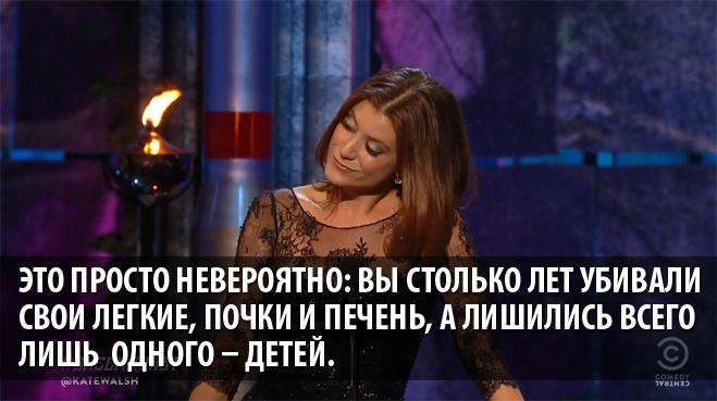 Кейт Шумер