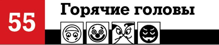 Фото №59 - 100 лучших комедий, по мнению российских комиков
