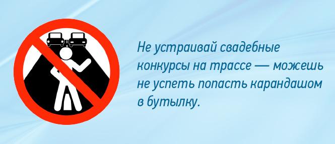 Фото №4 - Себяшки убивают: В памятке МВД о безопасном селфи обнаружен скрытый смысл