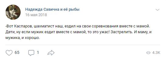 Фото №3 - Уральский студент пришел на занятие в костюме кота и получил пожизненный зачет (видео)