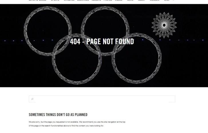 Фото №1 - Кто старое помянет: МОК троллит Россию нераскрывшейся снежинкой с Олимпиады в Сочи