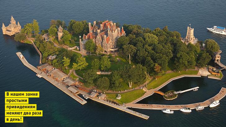Фото №1 - Идеи для отпуска: замок Больдта, США