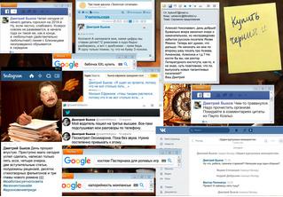 Что творится на экране компьютера Дмитрия Быкова