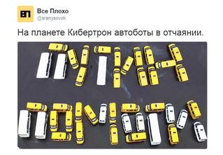 «Путин, помоги!» Лучшие шутки об акции митингующих водителей