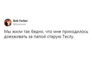 Лучшие шутки о роскошной жизни безработного сына Дмитрия Пескова
