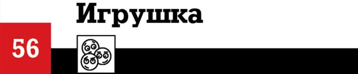 Фото №58 - 100 лучших комедий, по мнению российских комиков