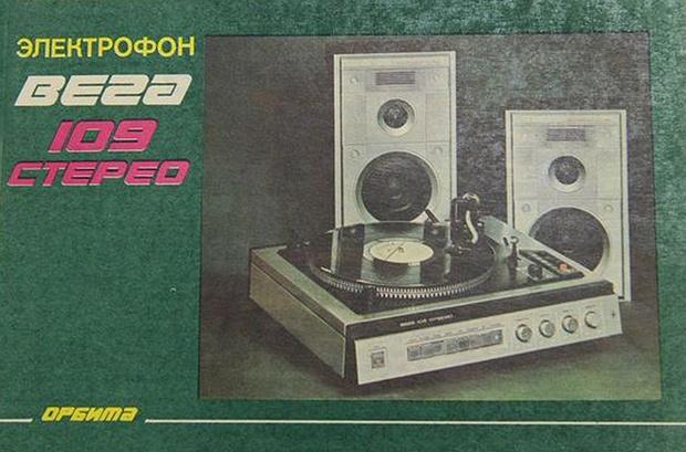 Фото №27 - Советская реклама гаджетов