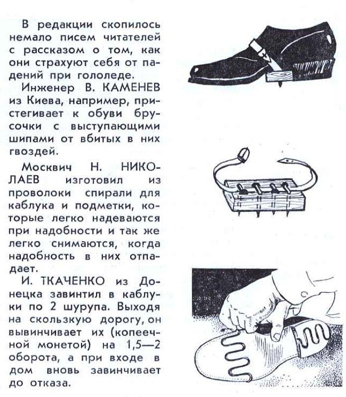 Фото №6 - 20 самых странных советских лайфхаков
