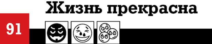 Фото №22 - 100 лучших комедий, по мнению российских комиков