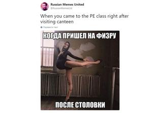 Russian Memes United: русские мемы для иностранцев