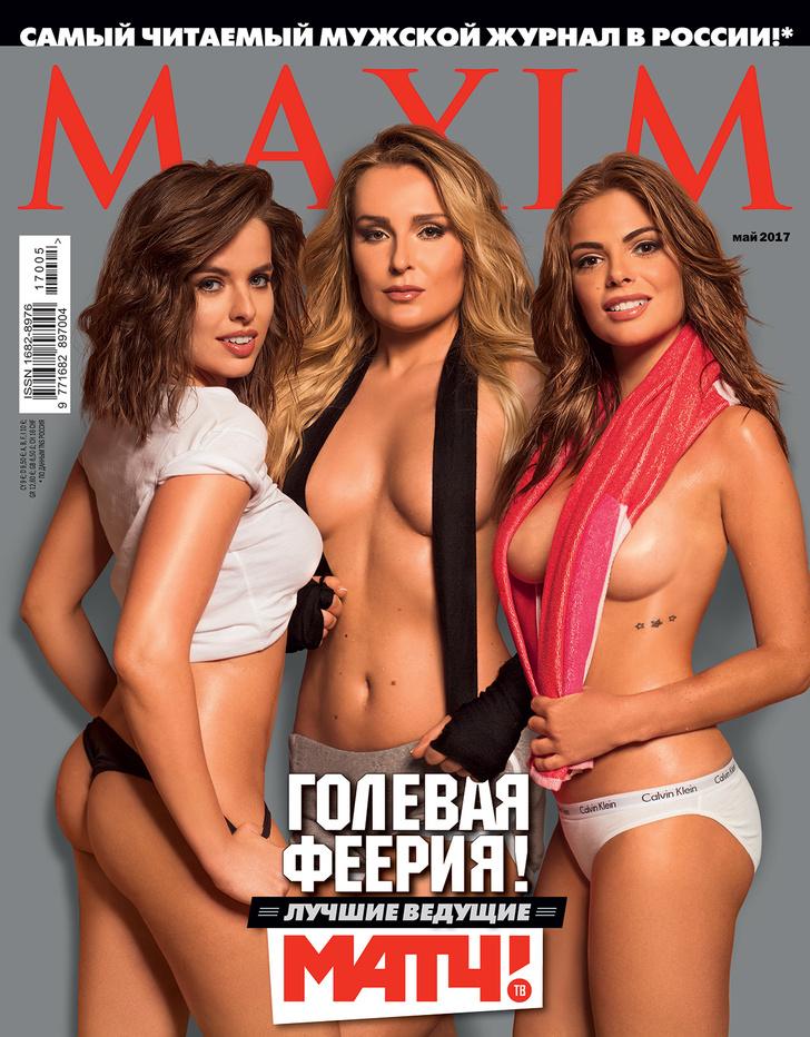 Голевая феерия! Лучшие ведущие «Матч ТВ» в майском MAXIM!