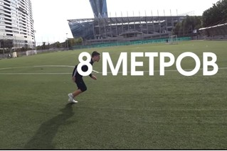 Футбольный челлендж: парни ставят рекорд закрутки с минусового угла (видео)