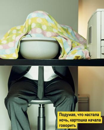 Фото №13 - Все, что мужчине нужно знать про ОРВИ и грипп