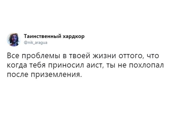 Лучшие шутки о традиции россиян хлопать при посадке самолета!