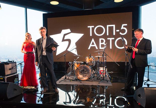 Фото №1 - В Москве раздали автомобильные «Оскары»