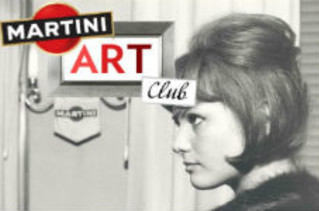 Выставка «Martini Art Club 2012»