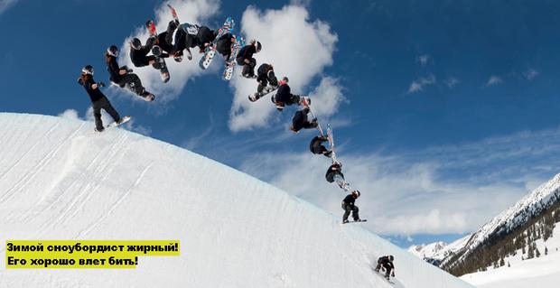 Фото №10 - Как правильно делать разминку лыжникам и сноубордистам