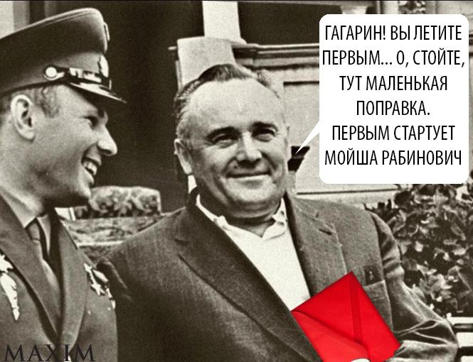 Фото №3 - Оскаровский скандал с конвертами получил продолжение!