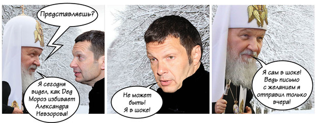 Фото №2 - 14 лучших анекдотов января
