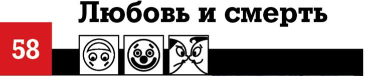 Фото №56 - 100 лучших комедий, по мнению российских комиков