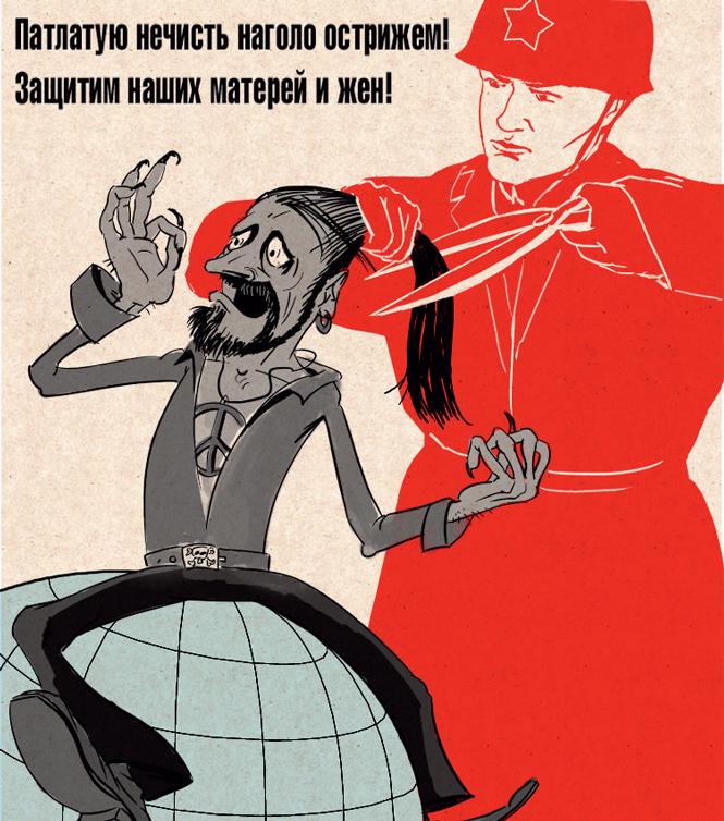Фото №3 - Если бы Гитлер был хиппи