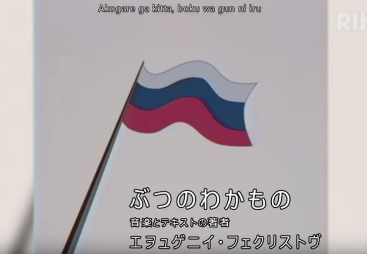 Фото №1 - Иллюстратор превратила заставки российских сериалов в аниме (видео)