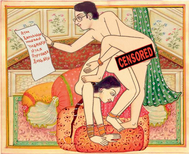 Правило тантрического секса