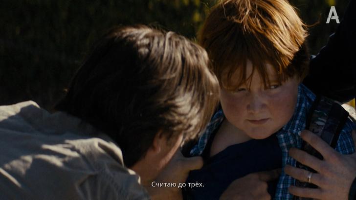 Фото №12 - Самый кинематографичный способ проучить обидчиков своего ребенка