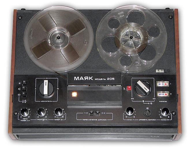 Маяк 205