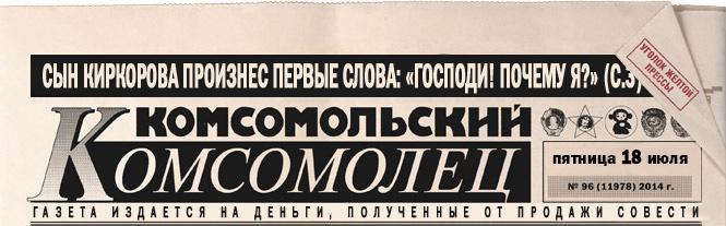 Фото №1 - Репортаж из приёмной комиссии для военных священников