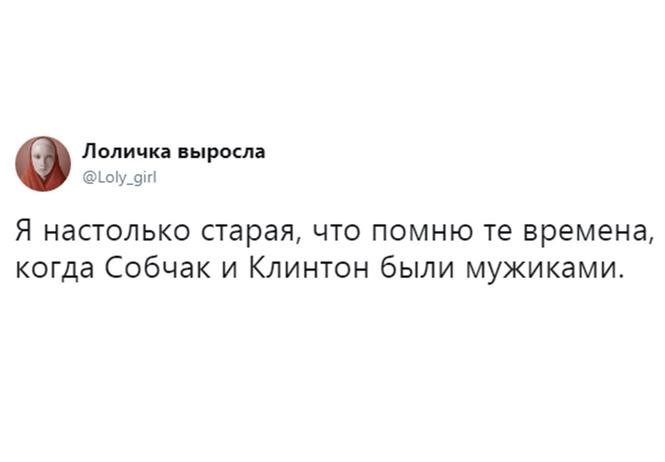 лучшие шутки выдвижении ксении собчак президенты часть