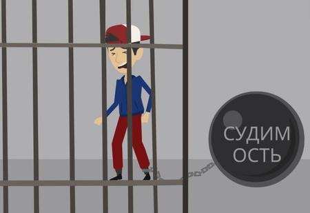 Компания-владелец «ВКонтакте» и «ОК» попросила Госдуму амнистировать осужденных за лайки и репосты