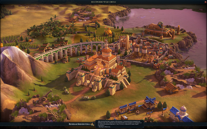 Все плюсы и минусы Civilization VI