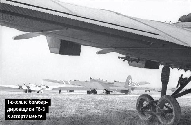 Фото №2 - Советский летающий танк КТ и другие попытки приделать крылья боевым машинам
