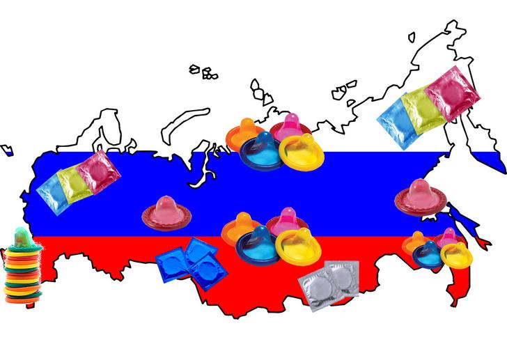 Фото №1 - В каком городе России какие виды презервативов пользуются наибольшей популярностью!